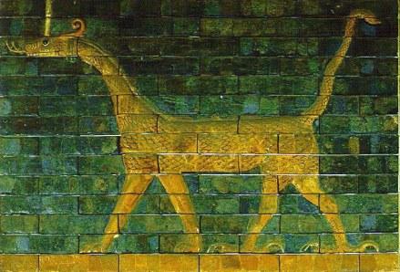 Dragon décorant la porte d'Ishtar à Babylone